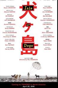 Affiche du film : Isle of Dogs