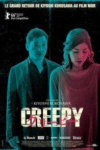 Affiche du film : Creepy