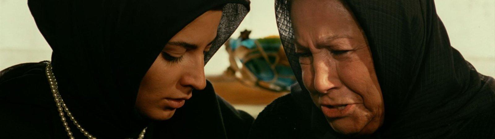 Photo dernier film Leila Hatami