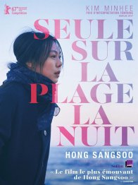 Photo dernier film Seo Young-hwa