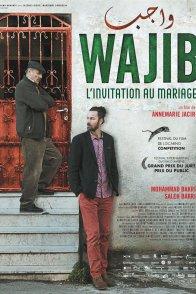 Affiche du film : Wajib