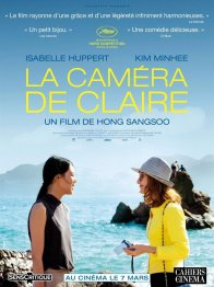 Photo dernier film Chang Mi-Hee