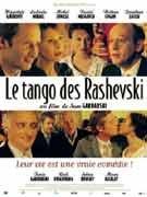 Affiche du film : Le tango des rashevski