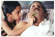 Affiche du film : Arimpara