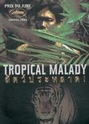 background picture for movie Tropical malady