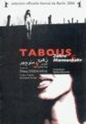 background picture for movie Tabous (zohre & manouchehr)