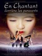 background picture for movie En chantant derriere les paravents