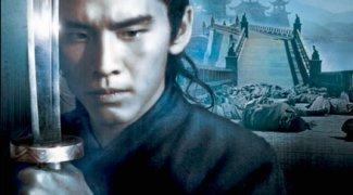 Affiche du film : La Rage du tigre
