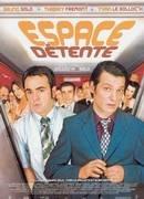 Affiche du film : Espace Détente