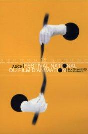 Affiche du film Future Film Festival