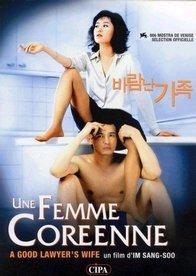 Affiche du film : Une femme coréenne