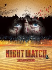 Affiche du film : Night watch