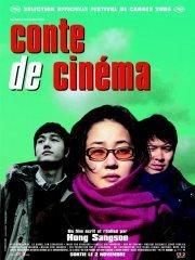Affiche du film : Conte de cinéma