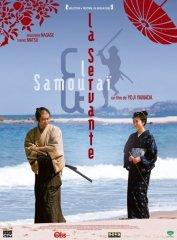 background picture for movie La servante et le samourai