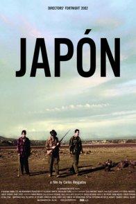 Affiche du film : Japon