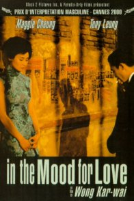 Affiche du film : In the Mood for Love