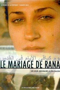 Affiche du film : Le mariage de rana
