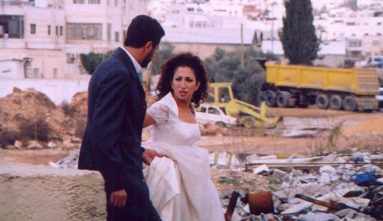 Photo dernier film Georgina Asfour