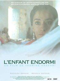 Photo dernier film Issa Abdessamie