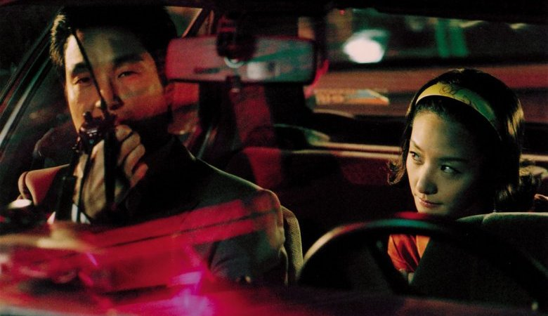 Photo dernier film Yun Yeo-jung