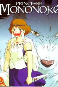 Affiche du film : Princesse Mononoké