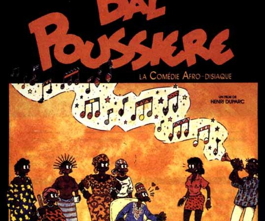 Photo du film : Bal poussiere