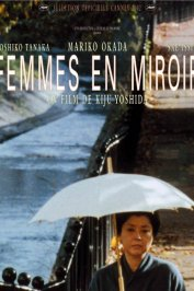 background picture for movie Femmes en miroir