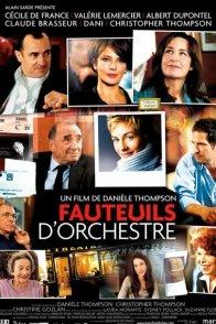 Affiche du film : Fauteuils d'orchestre