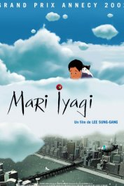 background picture for movie Mari iyagi