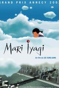 Affiche du film : Mari iyagi