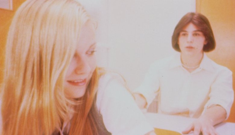 Photo du film : Virgin suicides