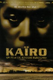 background picture for movie Kairo