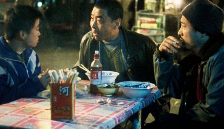 Photo du film : Blind shaft