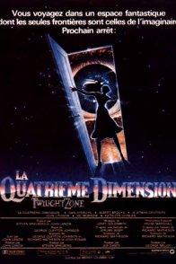 Affiche du film : La quatrieme dimension