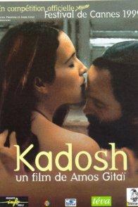 Affiche du film : Kadosh (Sacré)