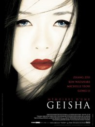 Photo dernier film Suzuka Ohgo