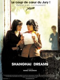 Photo dernier film Wang Xiaofan