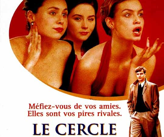 Photo du film : Le cercle des amies