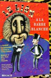 background picture for movie Le lion a la barbe blanche