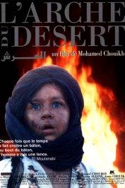 background picture for movie L'arche du desert