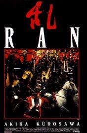 Affiche du film : Ran