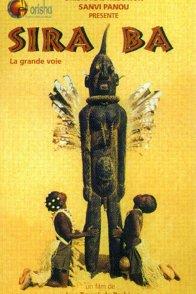 Affiche du film : Siraba (la grande voie)