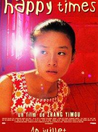 Photo dernier film Li Xuejian