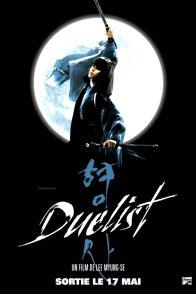 Affiche du film : Duelist