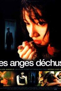 Affiche du film : Les anges déchus