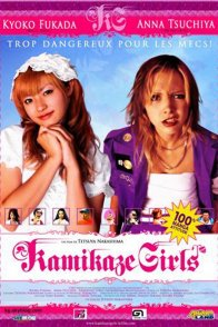 Affiche du film : Kamikaze girls