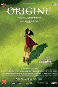 Affiche du film : Origine