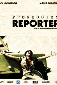 Affiche du film : Profession reporter
