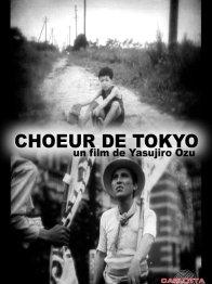 Photo dernier film Tashido Okada