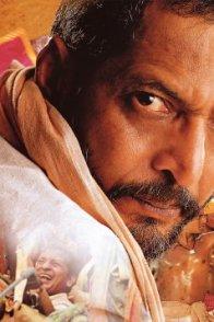 Affiche du film : Shakti